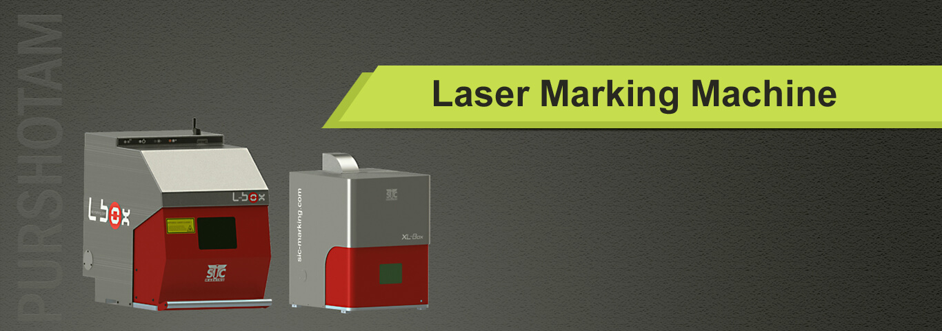 laser marking machine1