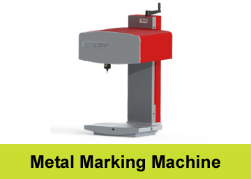 metal marking machine121212
